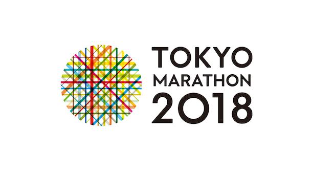 Horarios y Livestream del Maratón de Tokio 2018